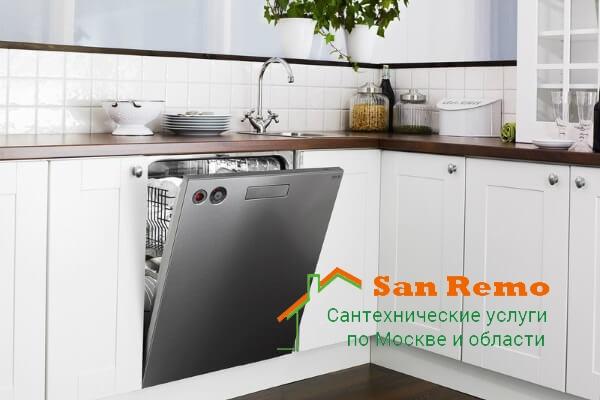 Установка посудомоечной машины - стоимость в Москве