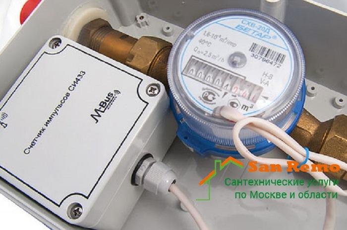 Установка приборов считывания показаний счётчиков от компании San Remo