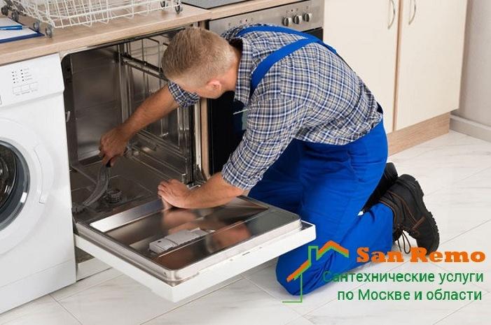 Установка посудомоечной машины в Москве, цена за работу, стоимость монтажа посудомоечной машины на дому