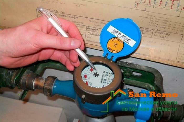 Опломбирование счетчиков на воду в Москве, цена установки пломбы на счетчики воды