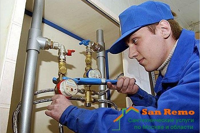Замена счетчиков воды - заказать услугу в Москве