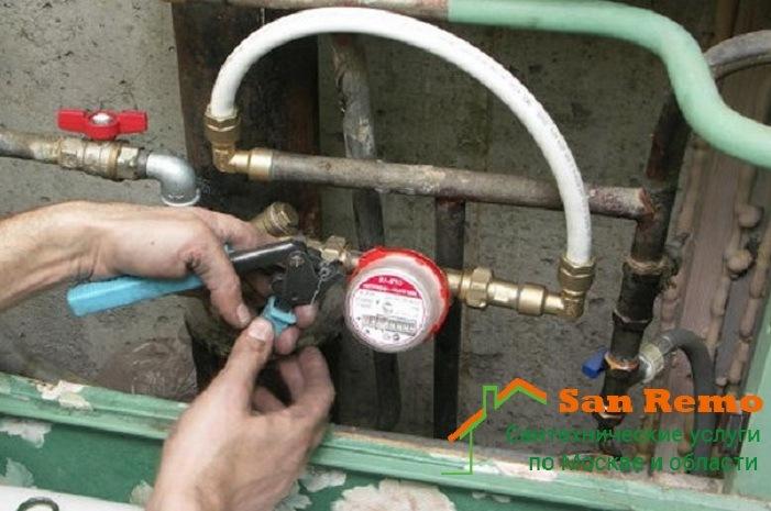 Установка счетчиков воды в Москве, цена за работу, стоимость установки водосчётчиков в квартире