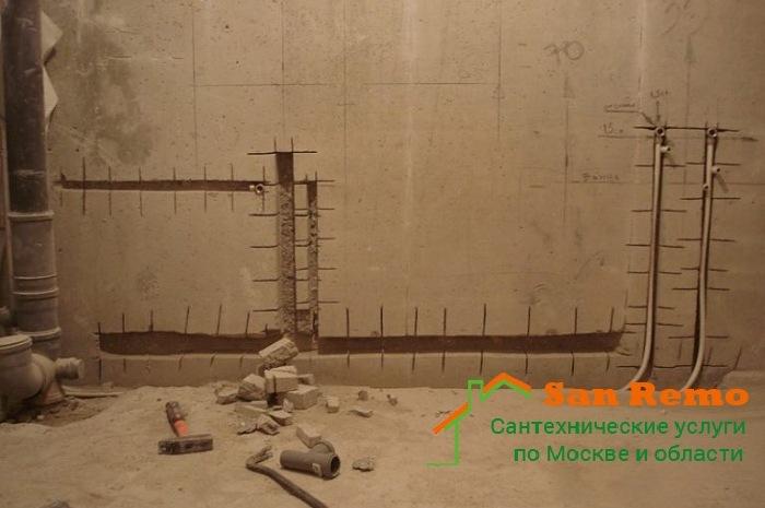 Штробление под сантехнику в Москве от компании San-Remo
