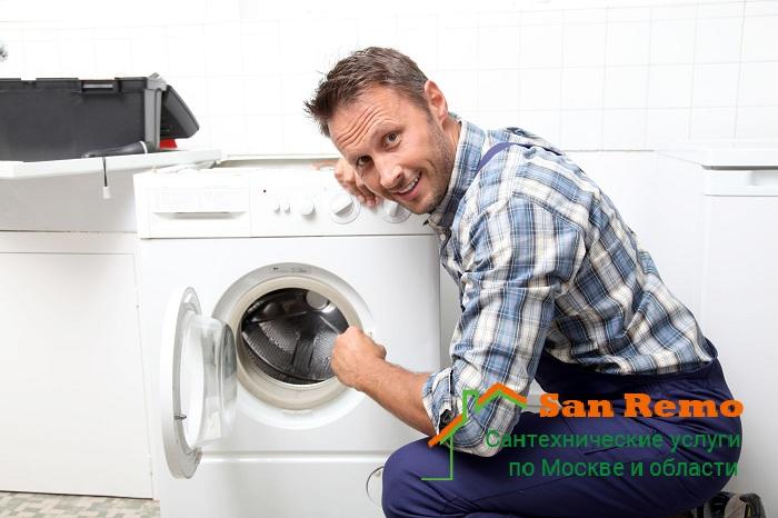 Установка стиральной машины в Москве, цена за работу, стоимость монтажа стиральной машины на дому