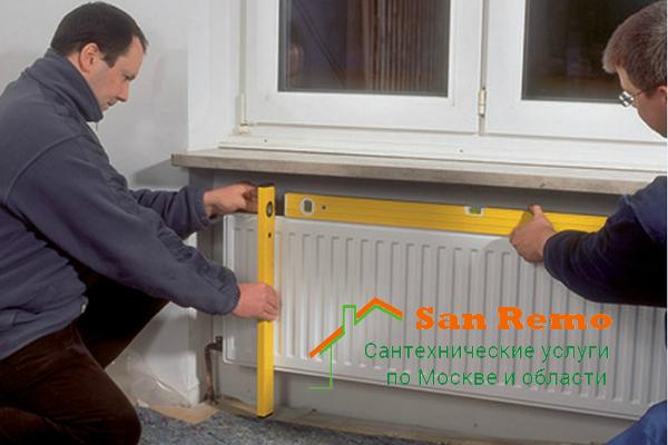 Замена радиатора отопления, цена в Москве, стоимость замены радиатора отопления в квартире