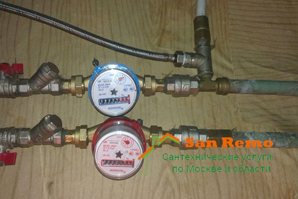 Установка счетчика воды заказать - цена за работу, стоимость монтажа водосчетчиков в квартире в Москве