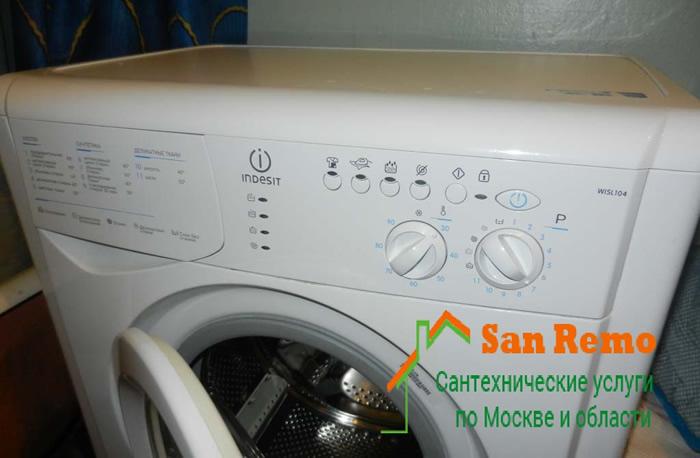 Установка и подключение стиральной машины Indesit в Москве, цены на San-remo77.ru