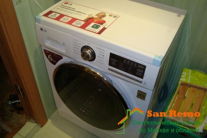 Установка и подключение стиральной машины LG в Москве, цены на San-remo77.ru