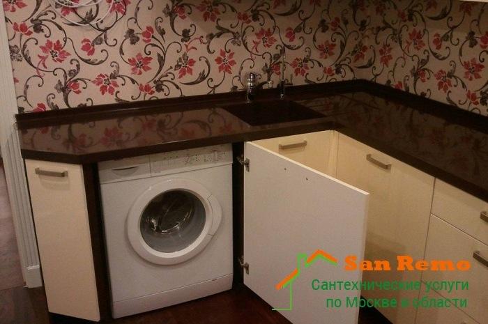Установка и подключение стиральной машины на кухне в Москве, цены на San-remo77.ru