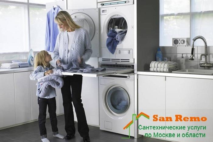 Установка и подключение стиральной машины в колонну в Москве, цены на San-remo77.ru