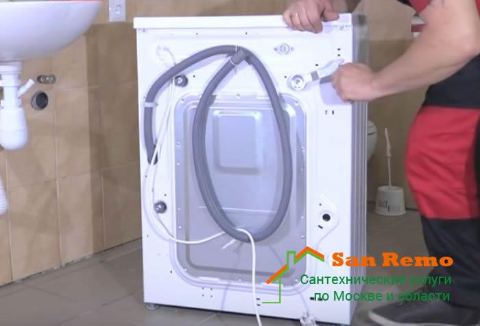 Подключение стиральной машины к водопроводу, подключение стиральной машины к канализации в Москве, цены на San-Remo77.ru