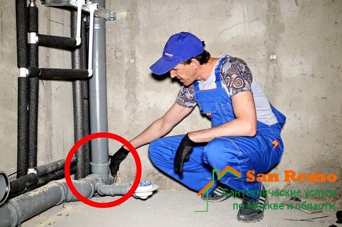 Замена стояка водоснабжения в квартире, цены в Москве на San-Remo77.ru