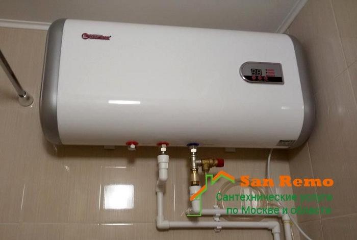 Установка накопительного водонагревателя цены в Москве