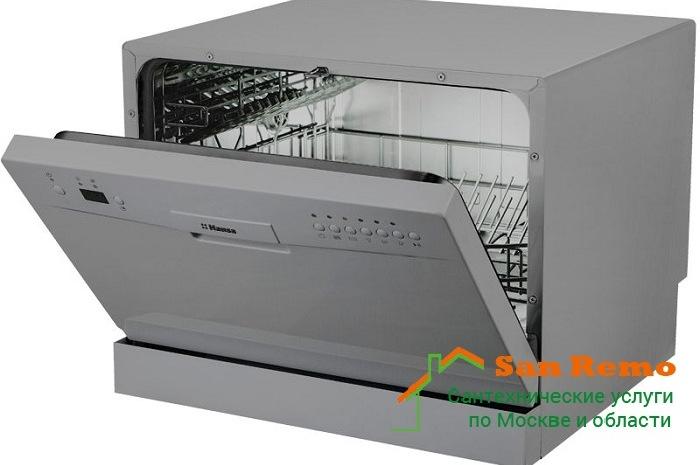 Установка посудомоечных машин Hansa (Ханса), стоимость услуг в Москве - San-Remo77.ru